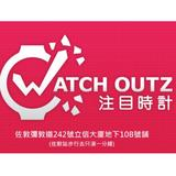 watch_outz