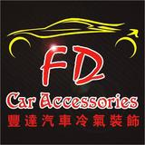 fdcaraccessories