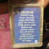 makhbar123