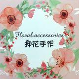 floral.accessories