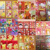 hk_gift_shop