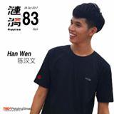 hanwen21