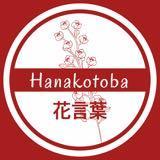 hanakotoba.co