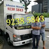 call.92385843.mover541