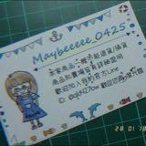 maybeeeee_0425
