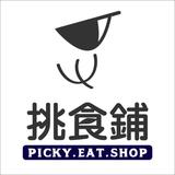 picky_eat_shop