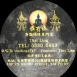 thailing4747