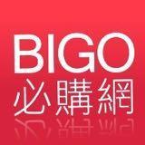 bigo999