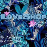 ilove2shopbykeydc