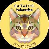 catalog.takaneko