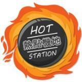 hotstation