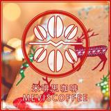 meviscoffee11