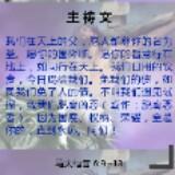 shasha_sg