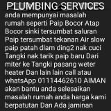 plumbingservices01114462610