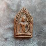 thaipra