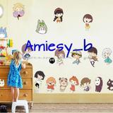 amiesy_b