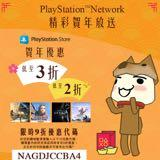 vibes_and_hives