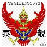thaileng1022