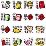 cheer_u_up