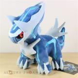 dragonic986