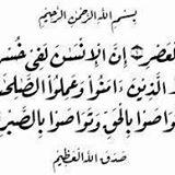 abdullah69