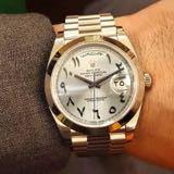 arabic_watches