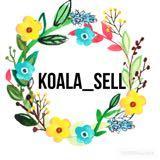 koala_sell