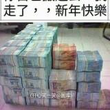 chengkafai0707