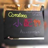 coralsea_accessories