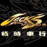 jacksmotor