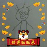 wai_ho_lam