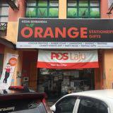 orangestationery