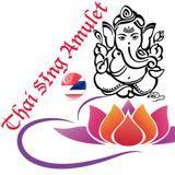 thaisingamulet