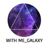 withme_galaxy