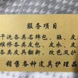 xing64848316