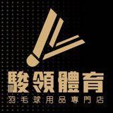 goal_hk