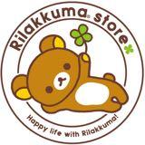 kuma_sell