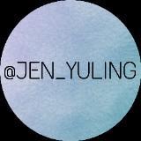 jen_yuling