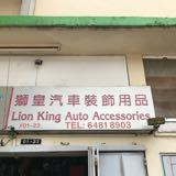 lion_king_auto_accesories