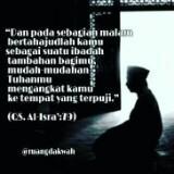 imasrahs