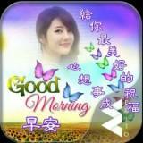 maycheung1688