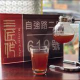 yuanchunli