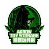 arrowtoystorage
