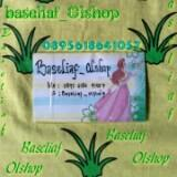 baseliaf_olshop