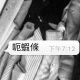 siu_tung22