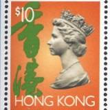 stamps_stamps