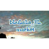 blulala_3l.market