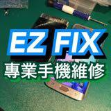 ez_fix_smartphone_repair