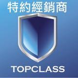 topclasshk