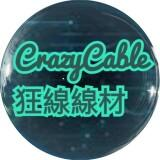 crazycable